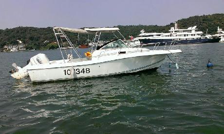二手遊艇,遊艇銷售,遊艇保險,遊艇保養,遊艇維修